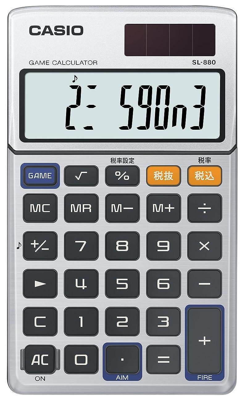 文化要求するミュージカルカシオ 電卓 ゲーム電卓 手帳タイプ 10桁 SL-880-N