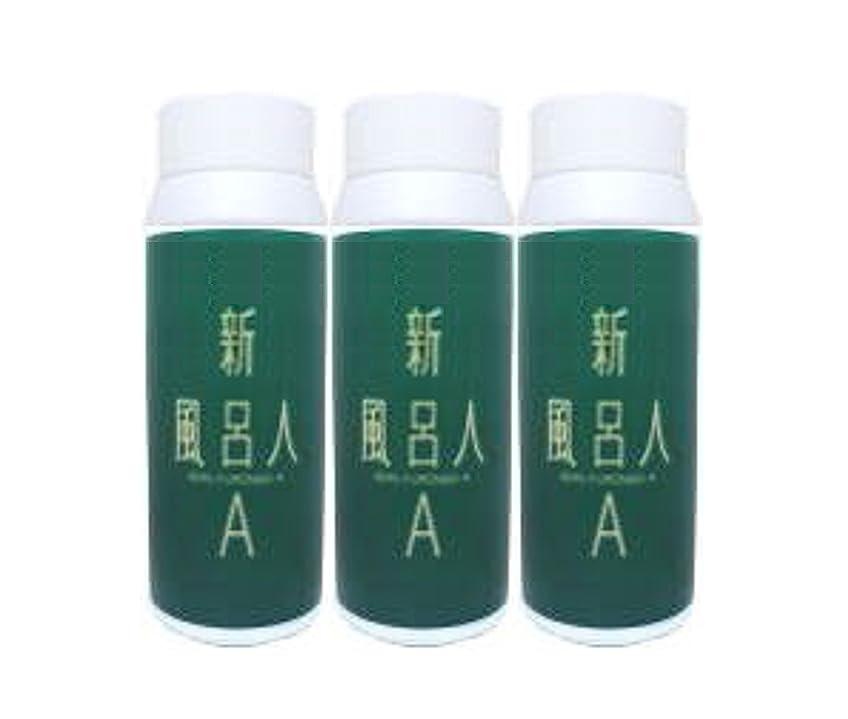 ギネス中級迷路24時間風呂用 入浴剤 新フロンドA 1000g 【3本セット】