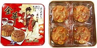 Durian Mooncake 1 yolk (Pack of 4)