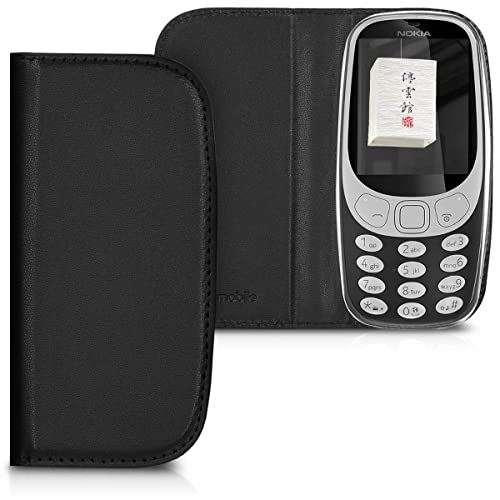 online store 2ef3c 0dbc5 Nokia 3310 3G Case: Amazon.co.uk