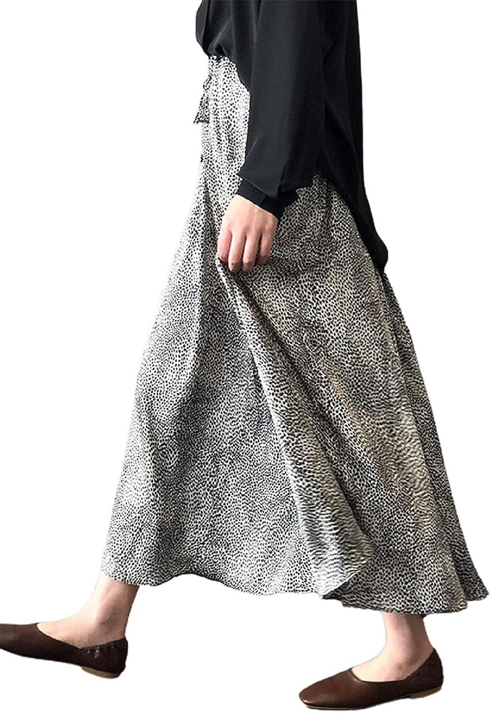 CHARTOU Women's Silky Satin High Waist Leopard Irregular A-Line Long Skirt