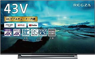 東芝 43V型 液晶テレビ レグザ 43M530X 4Kチューナー内蔵 外付けHDD W録画対応