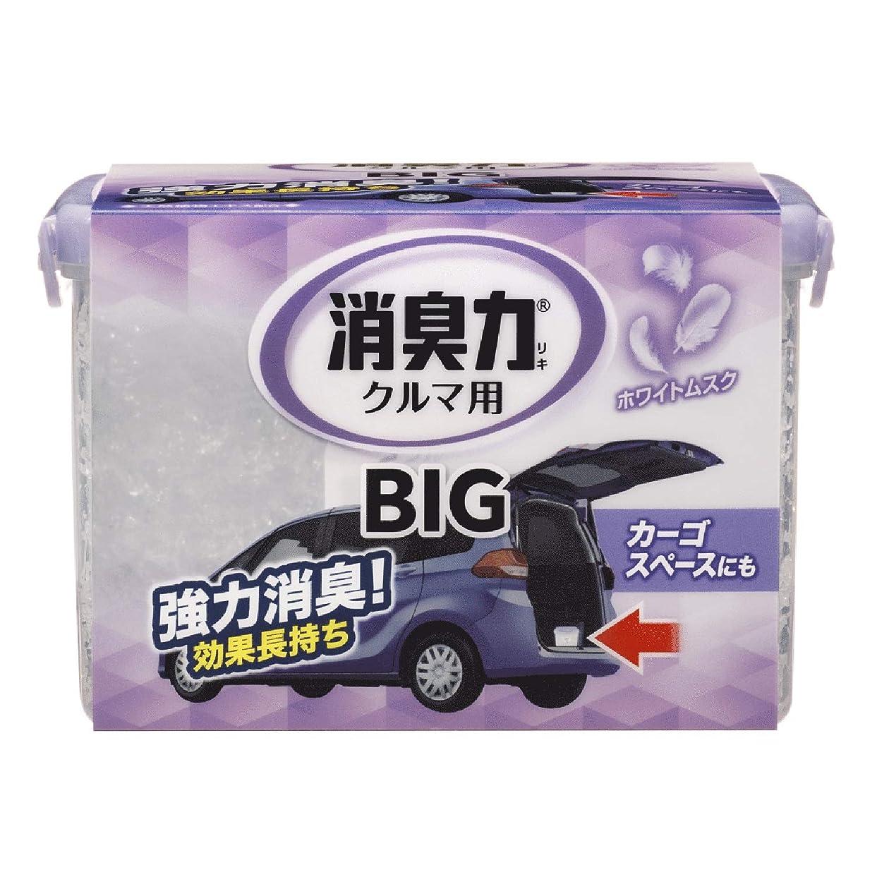 未使用変換するギャングクルマの消臭力 BIG 900g クルマ クルマ用消臭芳香剤 ホワイトムスク