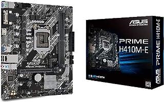 ASUS INTEL H410 搭載 LGA1200 対応 マザーボード PRIME H410M-E 【 MicroATX 】