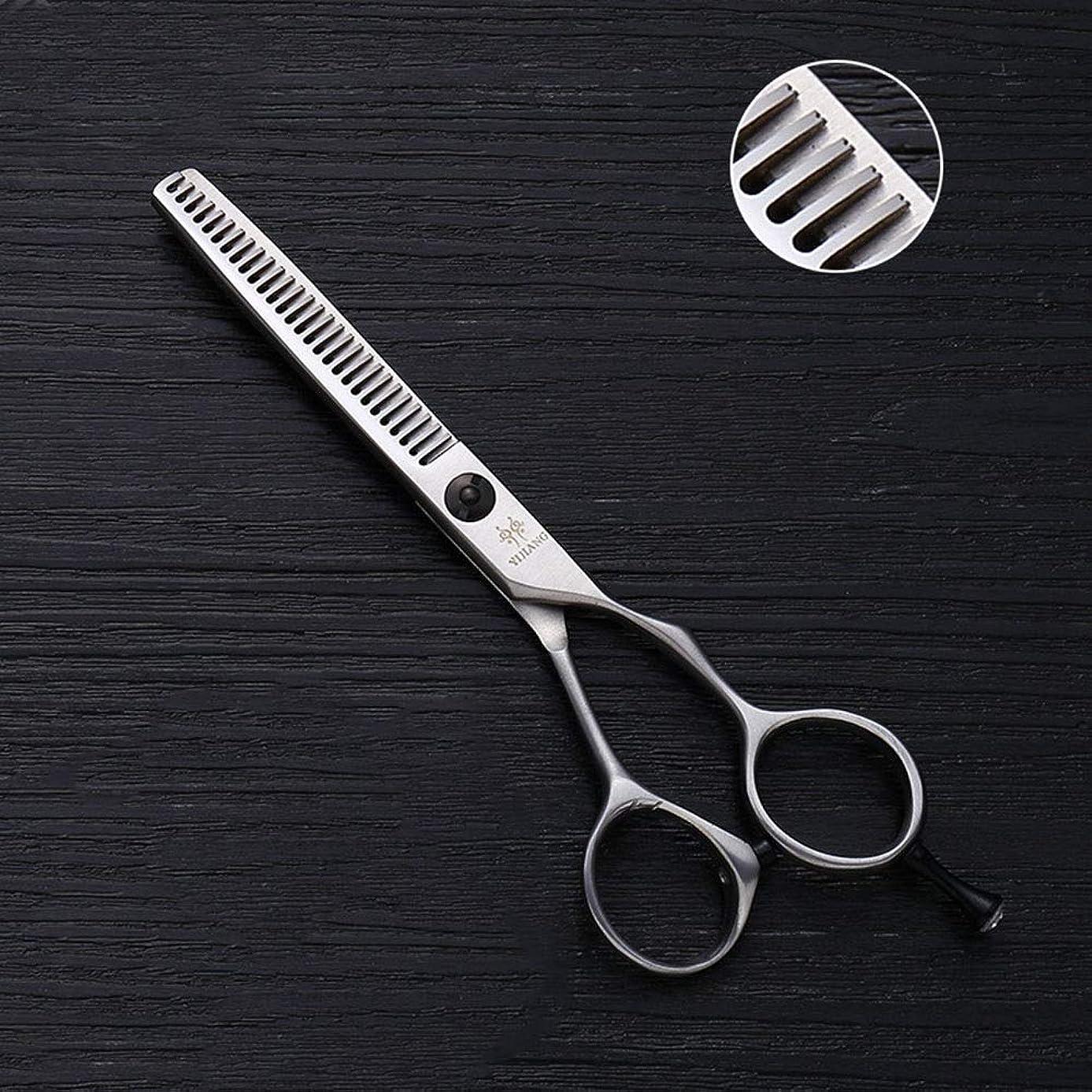 ハーネス円形の獣5インチの理髪はさみ、28歯の間伐はさみ、ステンレス鋼のV歯ヘアカット モデリングツール (色 : Silver)