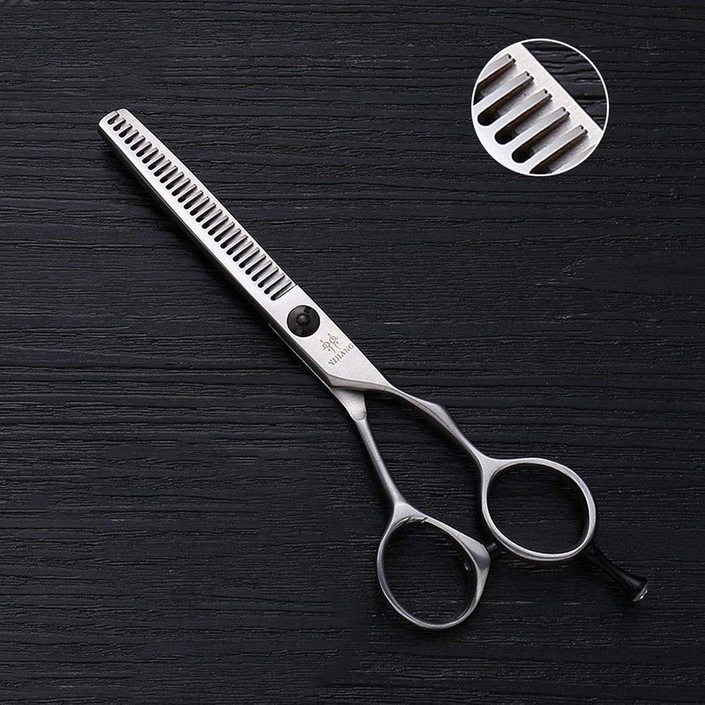 数学家具中級5インチの理髪はさみ、28歯の間伐はさみ、ステンレス鋼のV歯ヘアカット ヘアケア (色 : Silver)