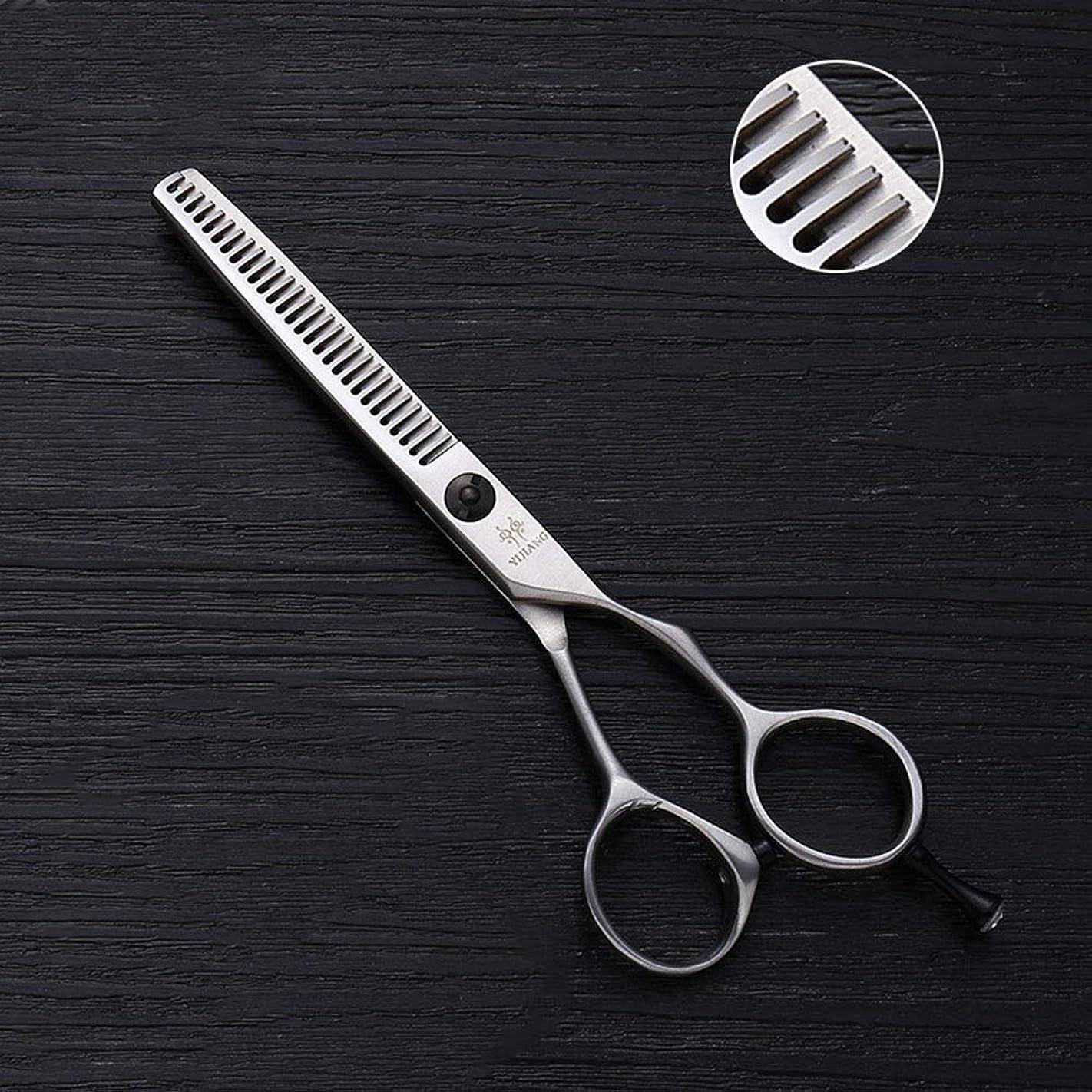 ペストリー後継戻るカットハサミ ヘアスタイリングツール 5インチの理髪はさみ、28歯の間伐はさみ、ステンレス鋼のV歯ヘアカット ヘアカットシザー (色 : Silver)