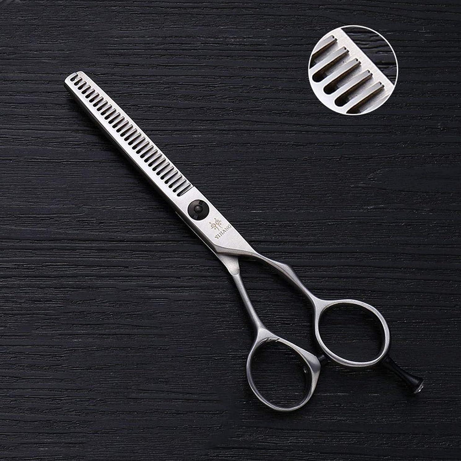 散らす宇宙の眠る5インチの理髪はさみ、28歯の間伐はさみ、ステンレス鋼のV歯ヘアカット モデリングツール (色 : Silver)