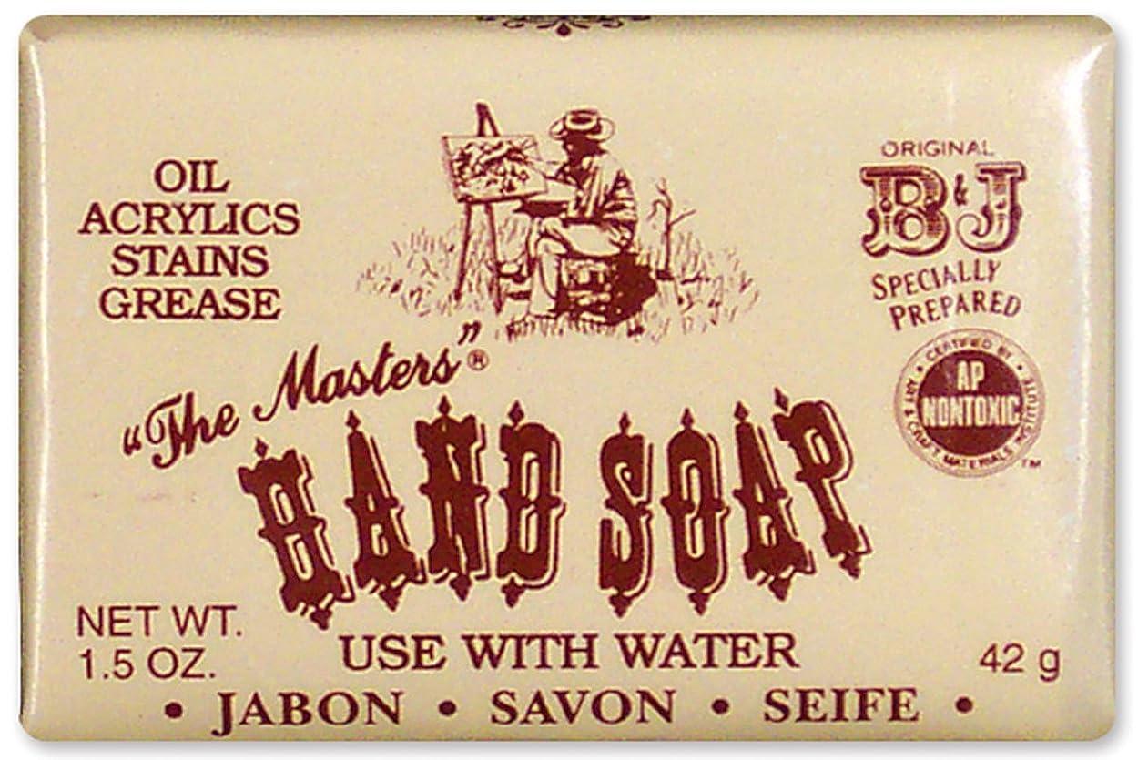 展望台増加する硬いThe Master's Hand Soap-1.4oz (並行輸入品)