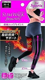 ピップ スリムウォーク (SLIM WALK) ビューアクティ (Beau Acty) 燃焼シェイプレギンス スポーツ用 ブラック M~Lサイズ 着圧