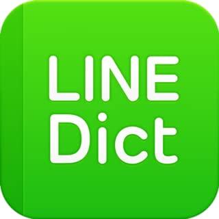 LINE Kamus Inggris (Offline)