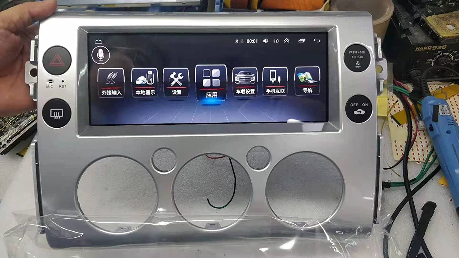 10.25 inches Android Max 88% OFF 10 Autoradio Multimed Stereo National products Car Navigation