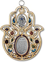 My Daily Styles Large Wooden Hamsa Blessing for The Home - in Arabic - Good Luck Wall Decor with Simulated Gemstones