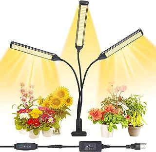Esbaybulbs 植物育成ライト LED 150W相当 暖色系 450LEDチップ タイマー機能付き 10階段調光 クリップ式 プラントライト 植物育成用ランプ 水耕栽培ライト 室内栽培用ライト 省エネ ガーデニング 家庭菜園