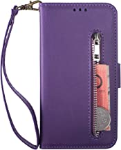 Miagon för Samsung Galaxy S21 Ultra PU-läder plånbok telefonfodral, premium dragkedja plånboksfodral med magnetisk stängni...