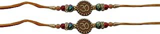Set of Two Rakhi, Om Design Rakhi Thread, Raksha bandhan Gift for Your Brother Vary Color and Multi Design
