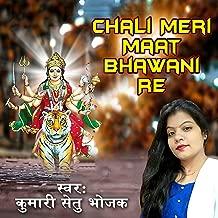Chali Meri Maat Bhawani Re