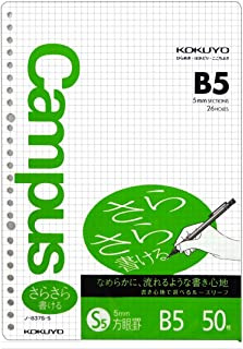 Kokuyo Campus Loose Leaf Filler Paper - 5mm Grid Ruled Smooth Paper, B5 26 Holes, 50 Sheets-100 Pages