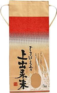 マルタカ クラフト 上出来米(じょうできまい)(銘柄なし) 5kg用紐付 1ケース(300枚入) KH-0019