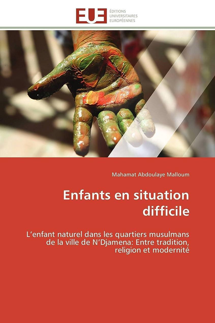 君主制利用可能衣服Enfants En Situation Difficile (Omn.Univ.Europ.)