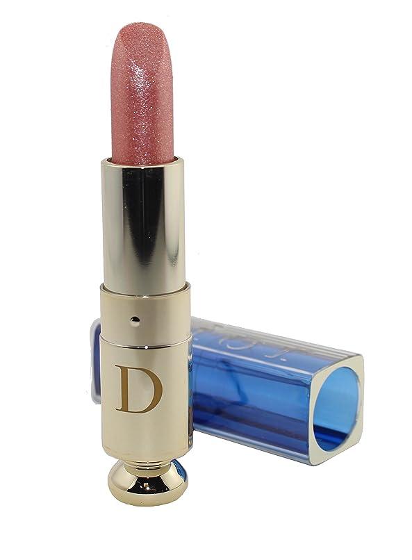 眠っている放置インストラクターDior Addict Ultra Shine Lipstick 342 Shiniest Papaya(ディオール アディクト ウルトラ シャイン リップスティック 342 シャイニエスト パパイア)[海外直送品] [並行輸入品]