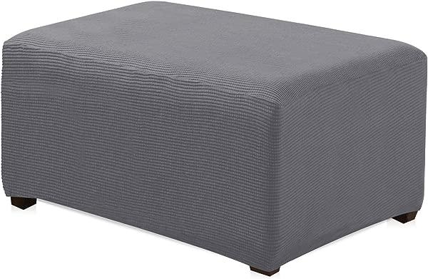 春意超大号搁脚凳沙发套提花涤纶弹力面料长方形折叠收纳凳搁脚凳盖家具保护套客厅超大浅灰色