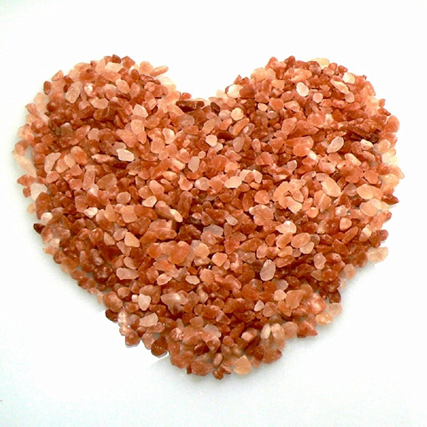 離婚あご拒絶するヒマラヤ岩塩 ピンクソルト 入浴用 バスソルト(小粒)2kg ピンク岩塩
