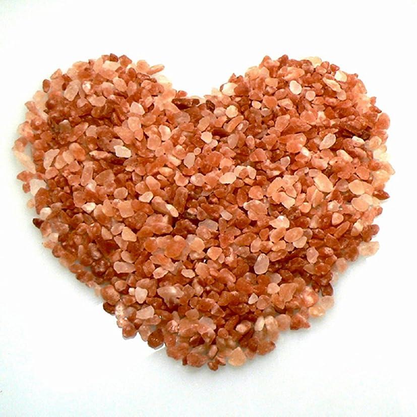 矩形元に戻す学校ヒマラヤ岩塩 ピンクソルト 入浴用 バスソルト(小粒)3kg ピンク岩塩