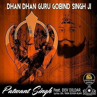 Dhan Dhan Guru Gobind Singh Ji (feat. Dev Dildar)