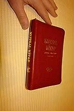 Kutsal Kitap (Tevrat, Zebur, Incil) / Mini Turkish Holy Bible, Burgundy Leather with Zipper and Gold Edges / KKK055Z / Yeni Ceviri