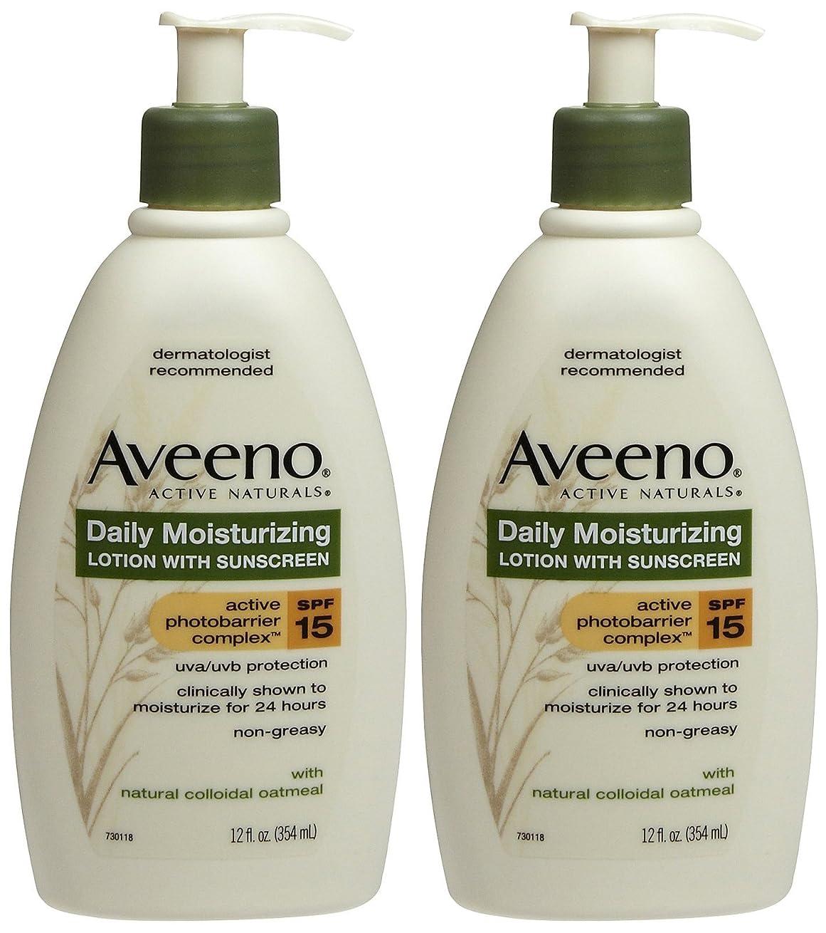 土地細部絶壁Aveeno Active Naturals