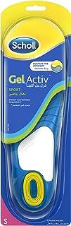 Scholl Gel Activ Sport Insoles - Small