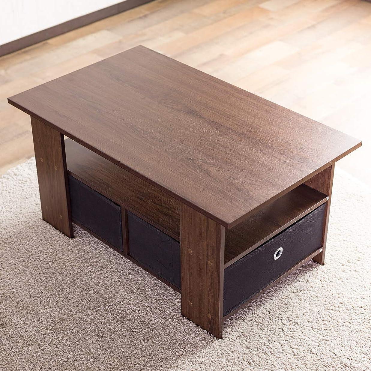 ボット重荷加速するテーブル 使いやすい収納付きセンターテーブル(80×48cm) すっきり片付く収納ボックス付き 中下段で3分割 木製ローテーブル 訳有り(ブラウン色)