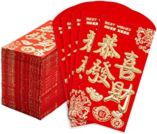 Chinese New Year Red Envelopes - 100-Count Chinese Red Packets, Hong Bao with Gold Foil Design, Gift Money Envelopes, Gong...