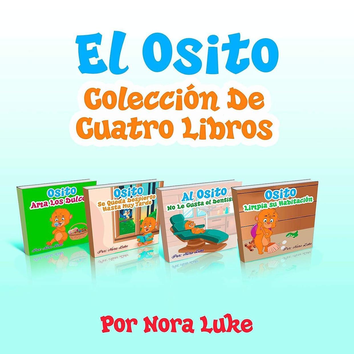 性別受付平等El Osito Colección De Cuatro Libros (Libros para ninos en espa?ol [Children's Books in Spanish)) (Spanish Edition)