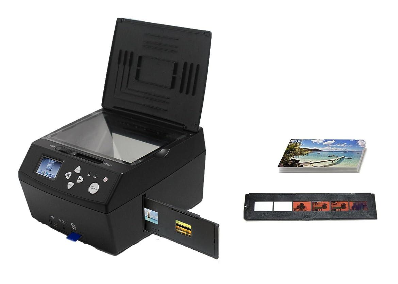 再編成するスキップ甘くする新 SVP PS9700 黒い デジタル フィルム 35mm ネガ & スライドスキャナ