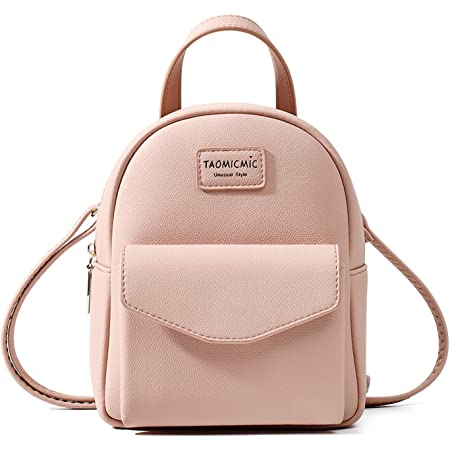 Aomiduo Mini Rucksack Damen, kleine Umhängetasche Reise Umhängetaschen Handtasche Brieftasche Leder Schulranzen Schultasche Tagesrucksack, Geschenke für Mädchen, Rosa