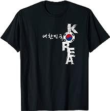 Korea tshirt, korean t-shirt, korea souvenir t-shirt