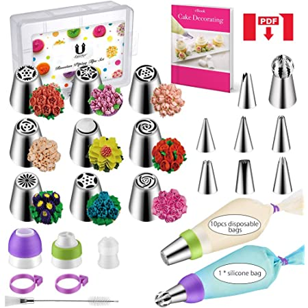 Russian Icing Piping Nozzles Cake Decorating Cupcake Tips Pastry Tool Set LS
