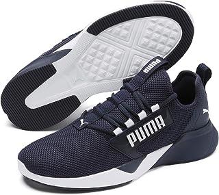 PUMA Retaliate Training Shoes
