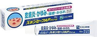 【第2類医薬品】スキンセーフ APクリーム 15g ※セルフメディケーション税制対象商品