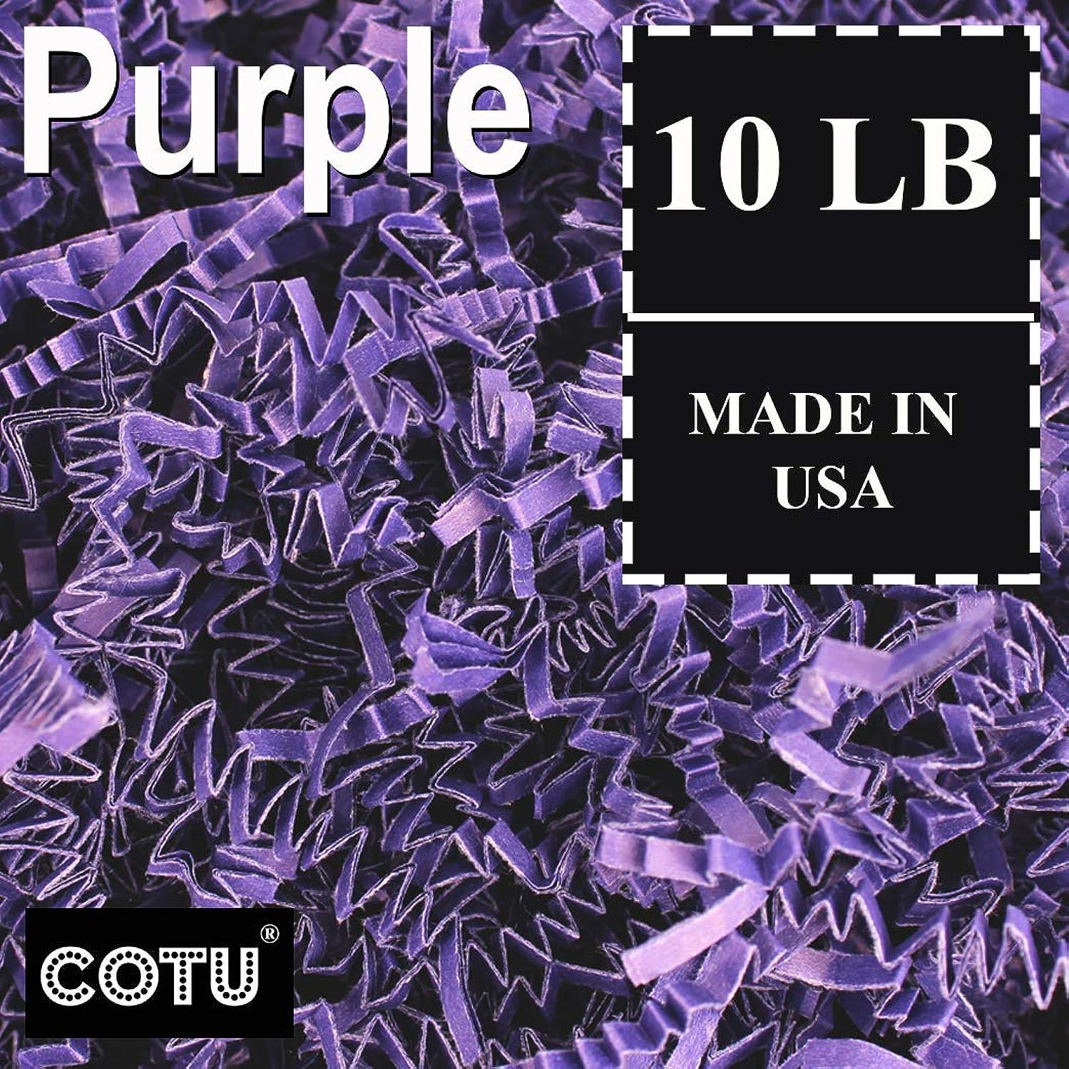10 LB Purple Crinkle Shred Gift Basket Shred Crinkle Paper Filler Bedding by COTU (160 oz)