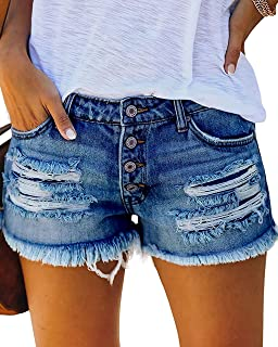 Women's Ripped Denim Summer Jean Shorts Mid Rise Folded...