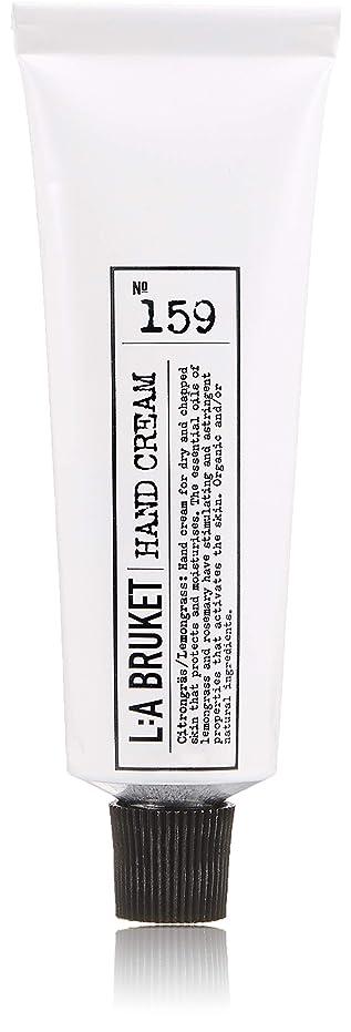 ベッドを作る愛撫オーバーフローL:a Bruket (ラ ブルケット) ハンドクリーム (レモングラス) 30ml