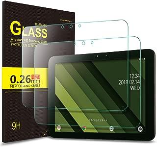 IVSO Qua tab QZ10 KYT33 タブレット ガラスフィルム 新型 au Qua tab QZ10 タブレット 強化ガラスフィルム 耐指紋 撥油性 表面硬度9H ラウンド加工処理 飛散防止処理 高透過率 光沢表面仕様 画面保護 指紋防止 保護シート - Au Qua tab QZ10専用 液晶保護フィルム