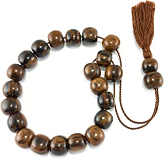 Greek Koboloi Worry Beads Natural Obsidian Kompoloi 23 Beads 10mm Collectible