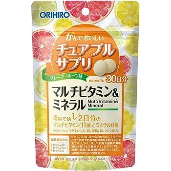 オリヒロ かんでおいしいチュアブルサプリ マルチビタミン&ミネラル
