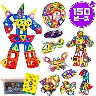 MAGROCK マグネット おもちゃ ブロック 子供 150ピース