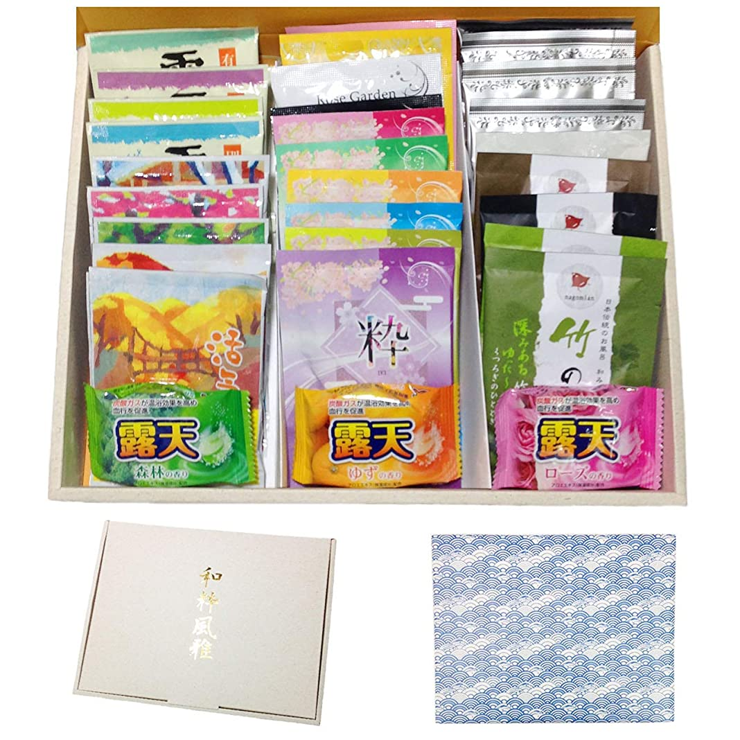 行き当たりばったりマダムコンプライアンス入浴剤 ギフト セット 日本製 温泉 炭酸 つめあわせ バスギフト プレゼント 30種類/50種類 (30個30種類)