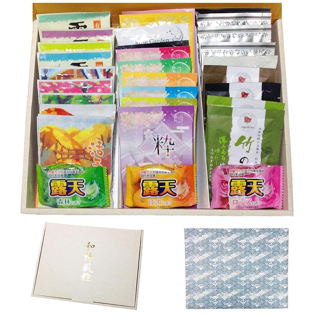年ヘクタールカウボーイ入浴剤 ギフト セット 日本製 温泉 炭酸 つめあわせ バスギフト プレゼント 30種類/50種類 (30個30種類)